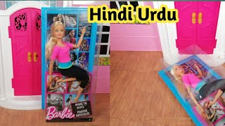 Barbie Doll ki kahani hindi urdu l Made to Move Pink Top l Doll Cartoon in urdu l My Dolls World l