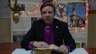 Начальствующий Епископ ЦРО ЕЛЦАИ поздравляет всех с Рождеством!