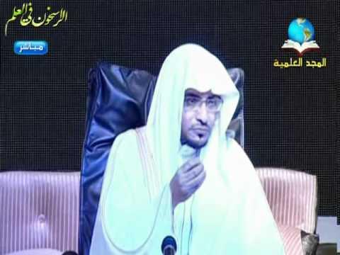 مفردات القران – الشيخ صالح المغامسي