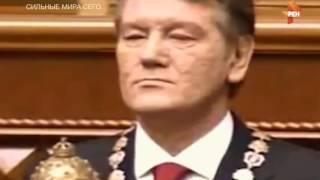 Советники президентов США и СССР СИЛЬНЫЕ МИРА СЕГО