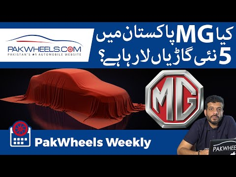 Proton Saga Late Deliveries | DFSK Glory Pro Test Drive | PakWheels Weekly
