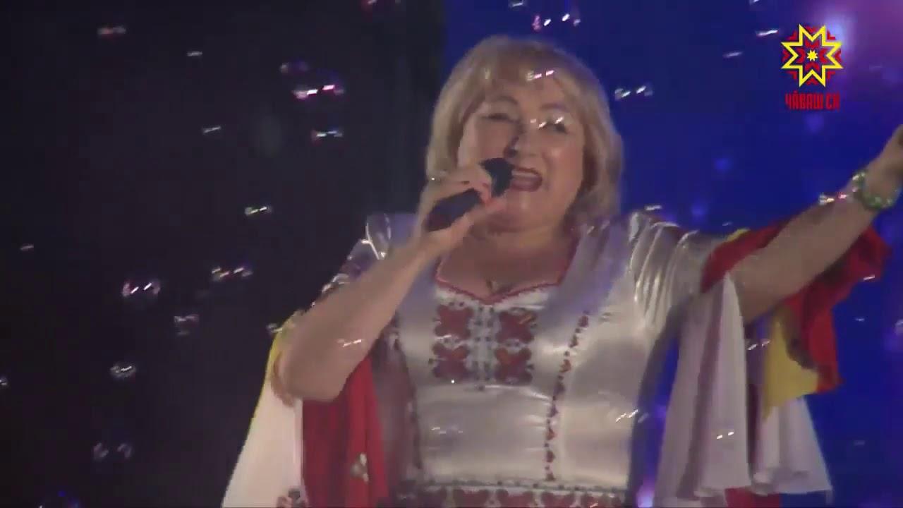Алина Федорова — Саврăм сана, сар каччă [24.06.2018]
