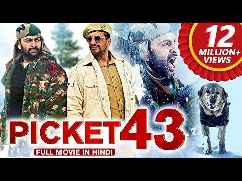 Picket 43 (2019) New Released Full Hindi Dubbed Movie   Prithviraj Sukumaran, Javed Jaffrey