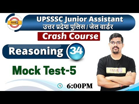 CLASS 34|UPSSSC Junior-Assistant Crash Course/UP Police||REASONING|By Vinay sir| Mock Test-5