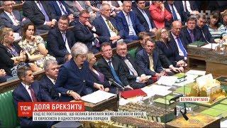 Суд дозволив Великій Британії передумати і лишитися членом Європейського союзу