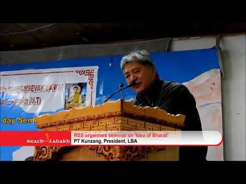 Rashtriya Swayamsevak Sangh (RSS) organises seminar on 'Idea of Bharat'