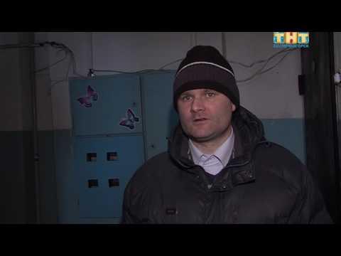 Шесть квартир в Солнечногорске отключены от электроэнергии