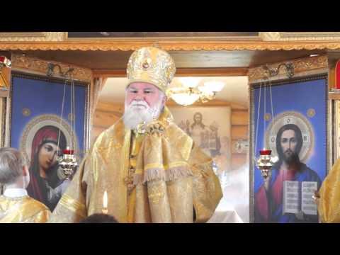 Плакать у иконы в церкви