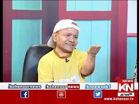 Shugal Mughal 15 November 2019 | Kohenoor News Pakistan