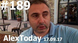 Начальник - это тренер. Скоро сотня. 8/16. #AlexToday 189