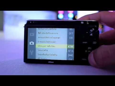 มินิรีวิวกล้อง Nikon J1