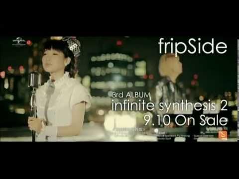 【声優動画】fripSideの3rdアルバム「infinite synthesis 2」が9/10に発売