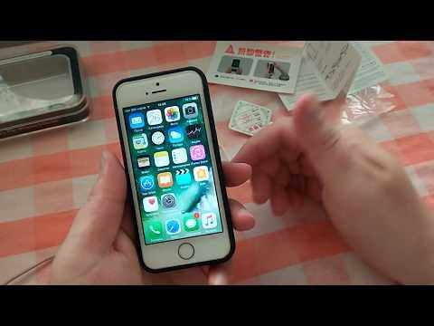 Крутой чехол - power bank на 4000 mAh для iPhone 5/5s/5SE