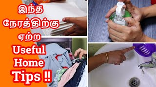 Home Tips For Tension Less Safety Measures !! Home Tips In Tamil   Home Tips & Tricks