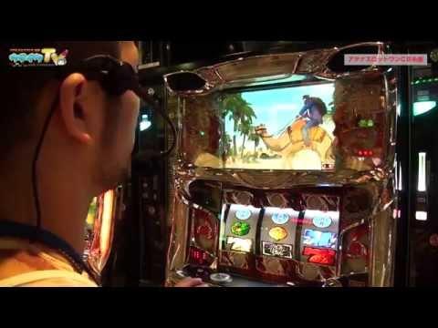 【パチスロ・パチンコ実践動画】ヤルヲの燃えカス #4