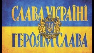 Новости 25 выпуск. Порошенко вводит приветсвие в ВСУ - Слава Украине!