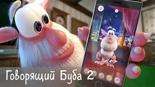 Говорящий Буба 2 - IOS / Android - HD Gameplay Trailer