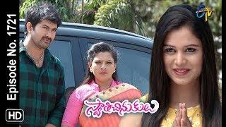 Swathi Chinukulu | 8th March 2019 | Full Episode No 1721 | ETV Telugu