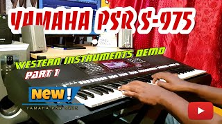 yamaha psr-s975 price in india - मुफ्त ऑनलाइन