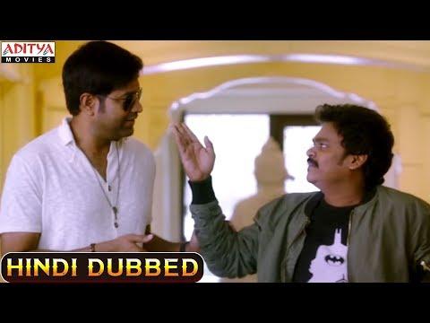 Shakalaka Shankar Vennela Kishore Hilarious Comedy Scene | Savyasachi Scenes | Naga Chaitanya