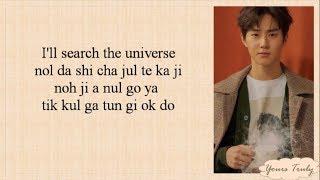 EXO - Universe (Easy Lyrics)
