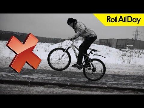 Как заехать на бордюр на велосипеде [RollAllDay FAQ Bike]