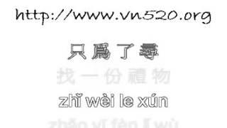 Sheng Ri Li Wu