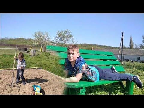 Семейный влог. Шпильки. 11.05.2021 Огород, рыбалка и заборы)))