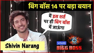 Bigg Boss 14 : Shivin Narang Revealed About Participating In Bigg Boss 14