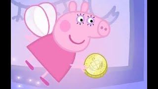 Peppa Pig Wutz Deutsch Neue Episoden 2018 #51