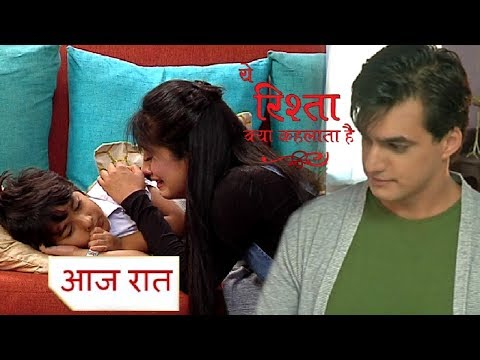 Yeh Rishta Kya Kehlata Hai 24 June 2019 Episode Update