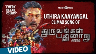 Dhuruvangal Pathinaaru | Uthira Kaayangal Song Making with Lyrics | Jakes Bejoy | Karthick Naren