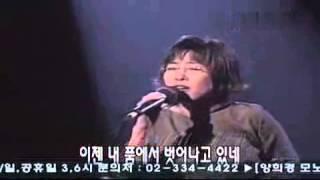 Lee Sun-hee - When Lilac is falling