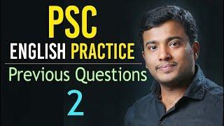 PSC English Practice #2 | Previous Questions | Secretariat Assistant