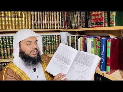 Best Books to Study Arabic
