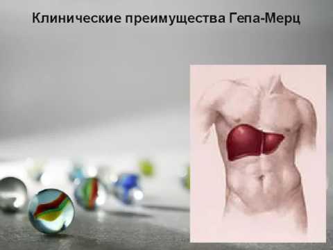 Гепатит у папы и беременность
