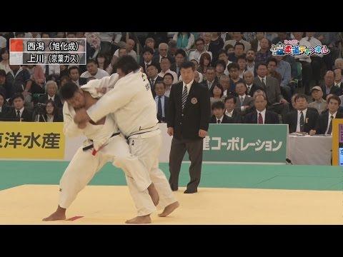 西潟 健太vs上川 大樹