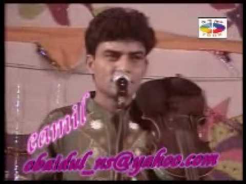 baul song pala gaan lipi and baul salam pt4