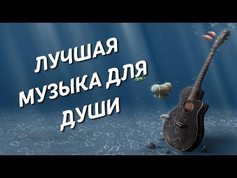 ௵ Невероятно Красивая, просто Волшебная музыка!!  Beautiful magic music