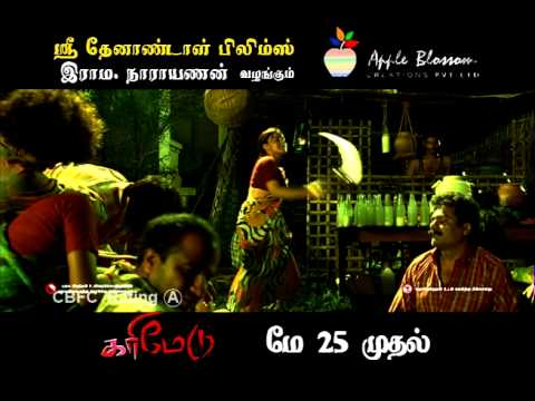 Karimedu Tamil Movie Trailer 04