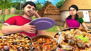 बैंगन की सब्जी Hindi Kahani | Brinjal Curry हिंदी कहानी Food Stories | Funny Village Comedy Stories