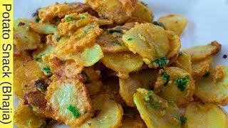 How to make Maru bhajia