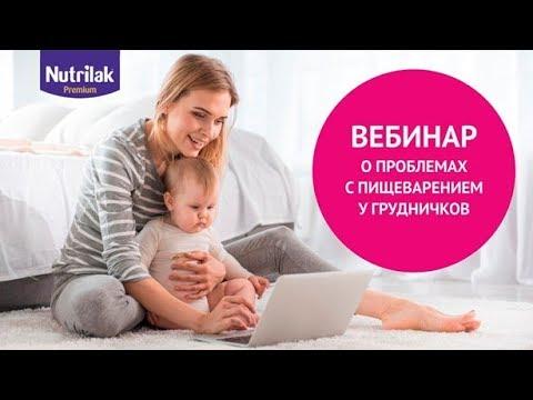 Проблемы с пищеварением у новорожденных