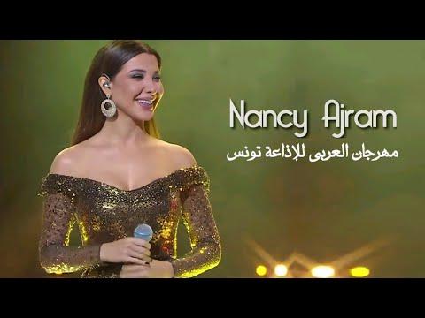 Nancy Ajram Live in Tunisia 2021   حفلة نانسي عجرم في مهرجان العربي للإذاعة والتلفزيون تونس