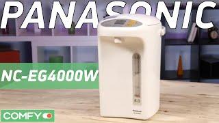 Panasonic NC-EG4000WTS Termopot