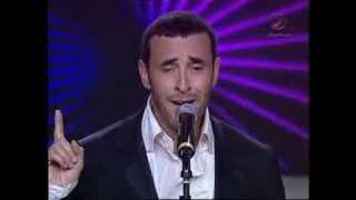 تحميل اغاني كاظم الساهر - سيدة عمري | شرم الشيخ 2006 MP3