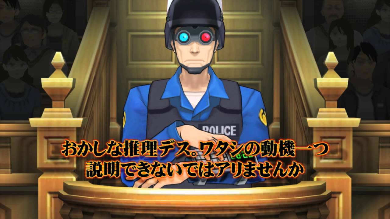Ace Attorney 5's New Trailer Makes Phoenix Wright Look Even Cooler