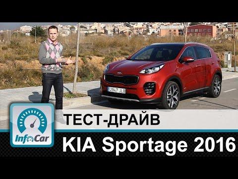 Kia  Sportage Паркетник класса J - тест-драйв 1