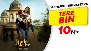 Parmish Verma | Tere Bin |Troy Arif ft. Abhijeet Srivastava