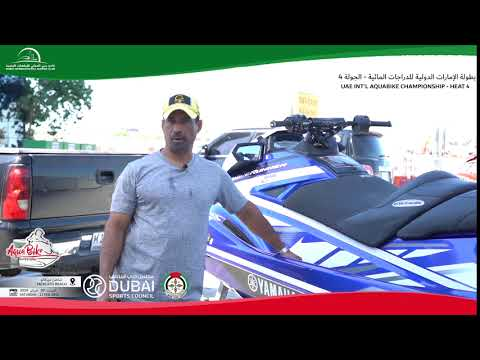 UAE International Aquabike Championship